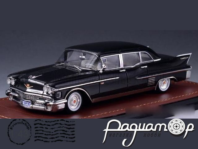 Cadillac Fleetwood 75 Limousine (1958) GLM122102