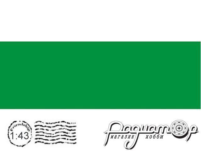 Декаль Цветовое поле Зеленый (194х65мм) ED053