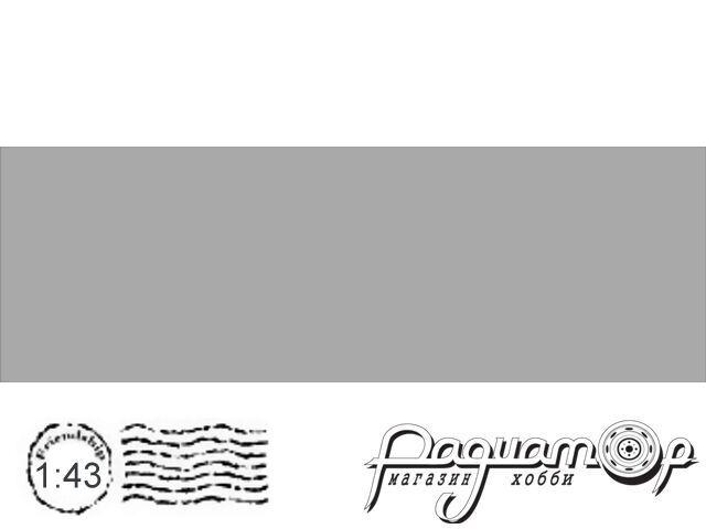Декаль Цветовое поле Серебро (194х65мм) ED056