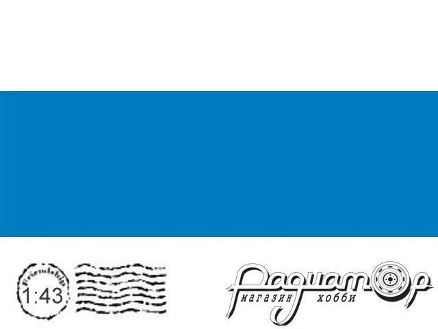 Декаль Цветовое поле Синий (194х65мм) ED058
