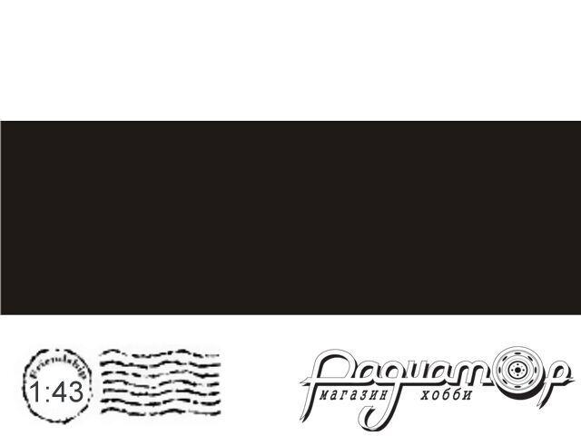 Декаль Цветовое поле Черный (194х65мм) ED059