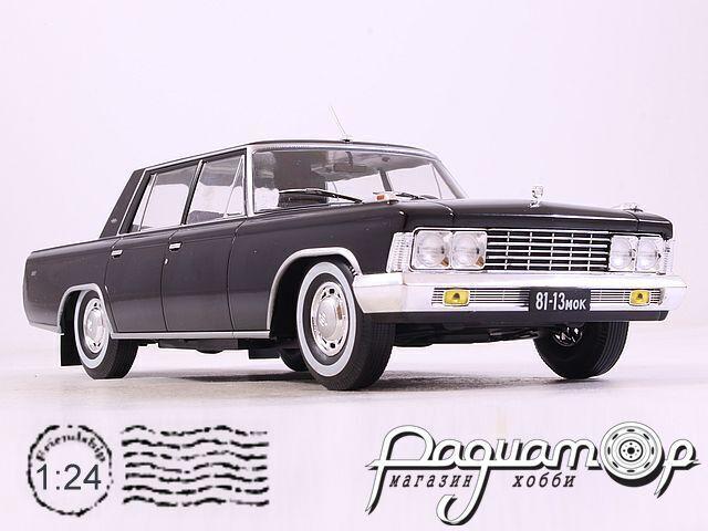 Легендарные Советские Автомобили №58, ЗиЛ-117 (1971)