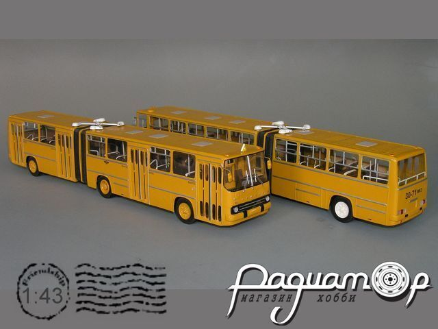 Ikarus 280.01 сочленённый (1975) V5-36 (с желтыми дисками)