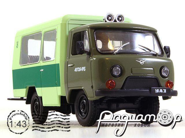 Автолегенды СССР и Соцстран №275, УАЗ-3303 (Т12.02)