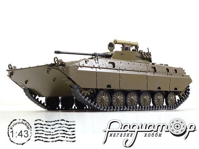 Наши Танки №37, БМП-2Д (1981)