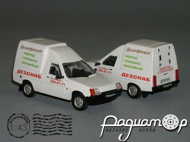 ЗАЗ-11055 «Таврия» фургон «Дезинфекция» (1992) РZ-84.2