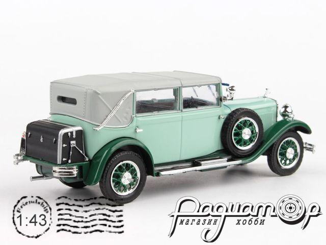 Skoda 860 (1932) 143ABH-905QM