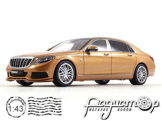 Mercedes-Benz S-Class S600 900 Maybach Brabus (2018) 437035422