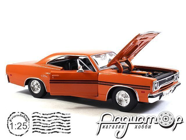 Plymouth GTX (1970) 31220 (D)