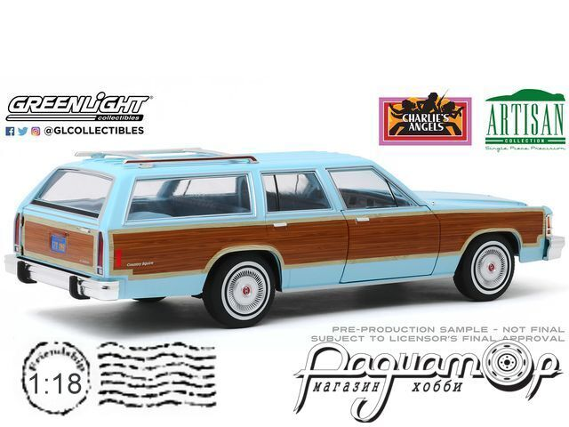 Ford LTD Country Squire из к/ф