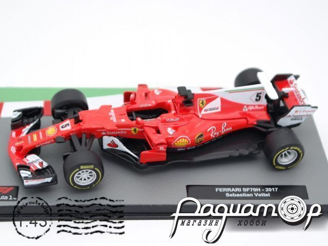 Formula 1 Auto Collection №32, Ferrari SF70H Себастиан Феттель (2017)