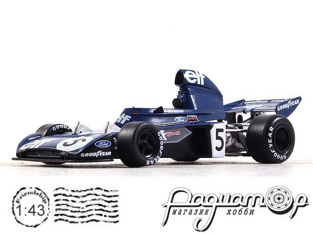 Formula 1 Auto Collection №36, Tyrrell 006 Джеки Стюарта (1973)