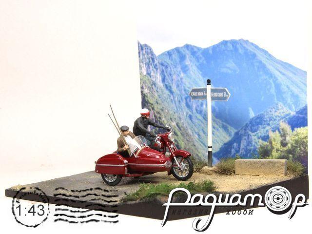 Jawa 360 c коляской Велорекс-560 (композиция с фигурками из к/ф