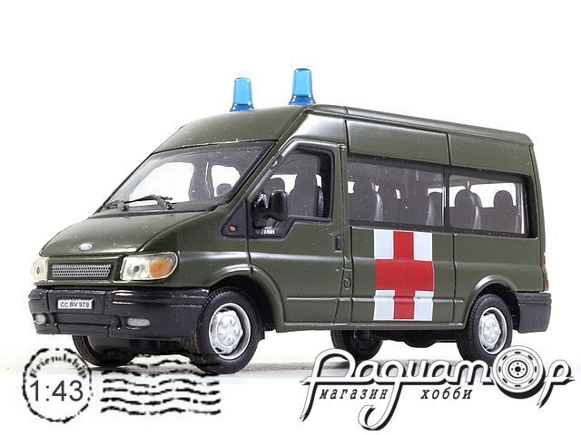 Ford Transit Ambulance (1991) 200401 (VZ)