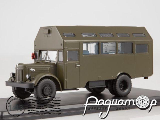 Автомобильная кислородная станция АКДС на шасси МАЗ-200 (1955) 0097MP
