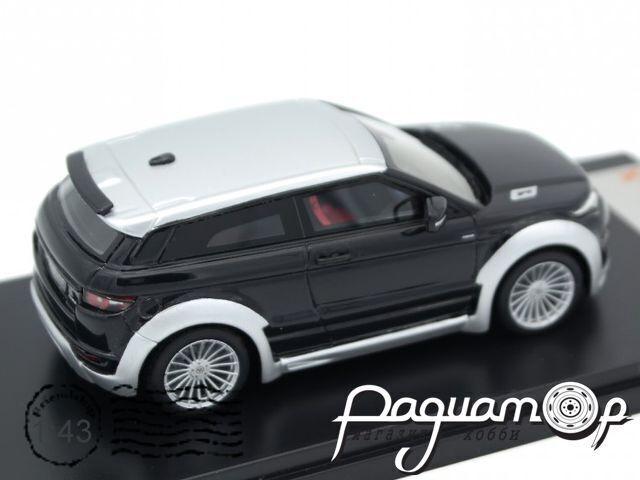 Range Rover Evoque Coupe Hamann (2012) PR0274