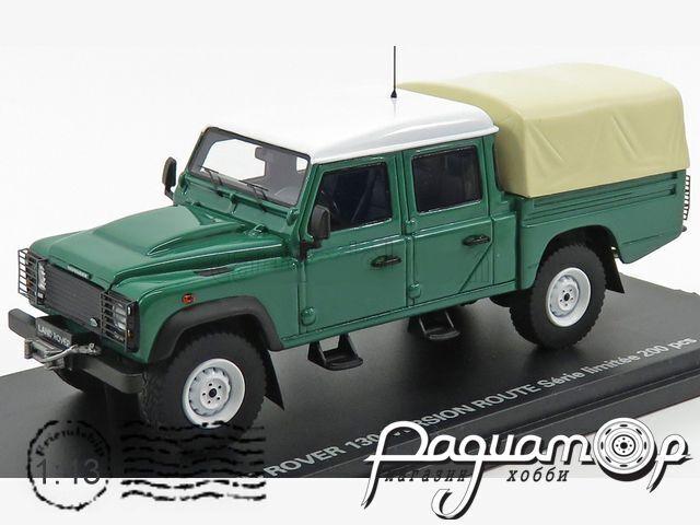 Land Rover Defender 130 Pick-Up (1986) AL-022