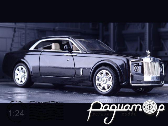 Rolls-Royce Huiying (2015) M929E-D