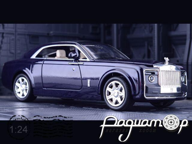 Rolls-Royce Huiying (2015) M929E-B