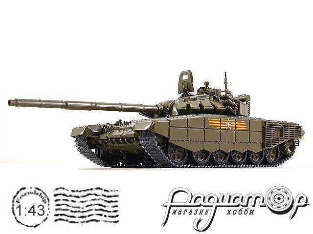 Наши Танки №39, Т-72Б3 (2016)