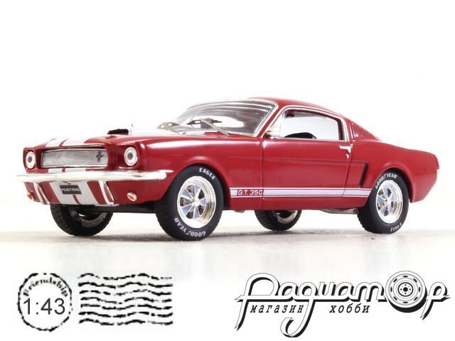 Ford Mustang Shelby GT 350 (1965) CLC335