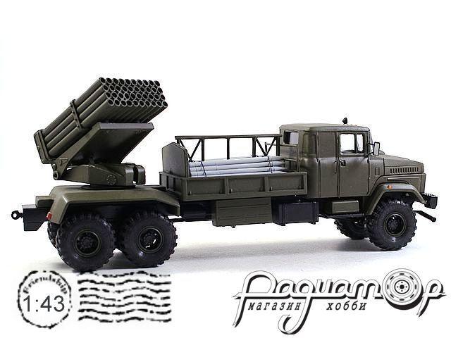 РЗСО БМ-21