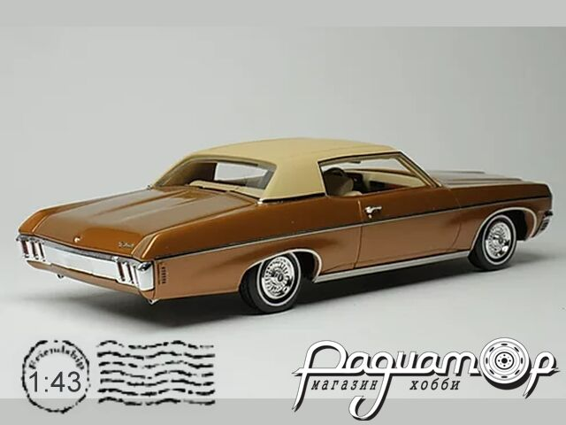 Chevrolet Impala Custom Coupe (1970) GC029A