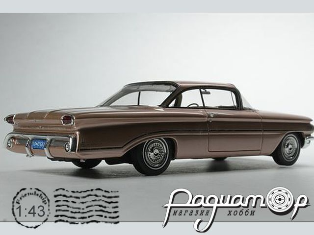 Oldsmobile Copper (1960) GC021A