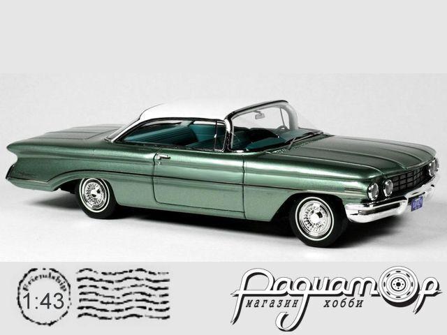 Oldsmobile Copper (1960) GC021B