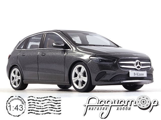 Mercedes-Benz B-Class (W247) (2018) B66960456