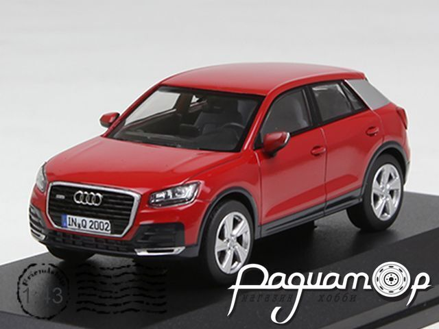 Audi Q2 (2018) 200522