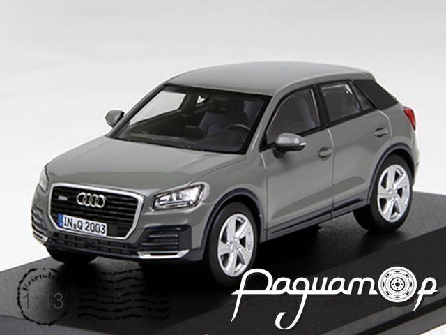 Audi Q2 (2018) 200523