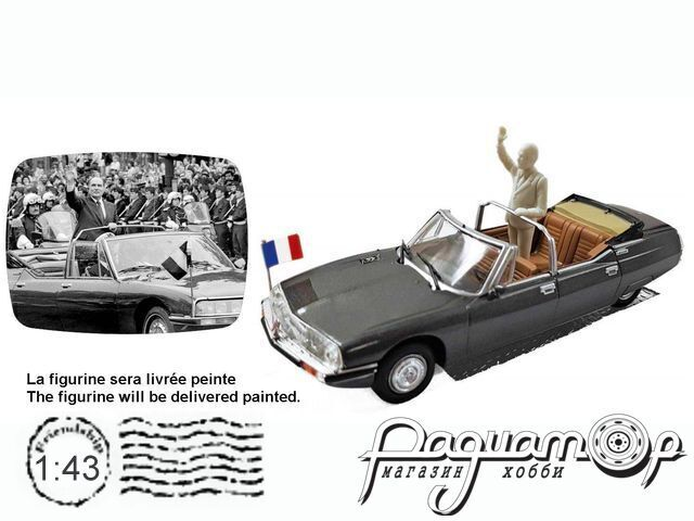 Citroen SM Maserati Cabriolet, с фигуркой президента Франсуа Миттеран (1981) 158705