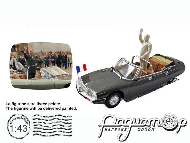 Citroen SM Maserati Cabriolet, с фигуркой президента Жак Ширак (1995) 158706