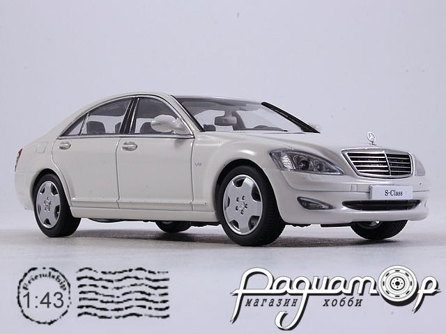 Mercedes-Benz S-Class (V221) (2008) 03632W