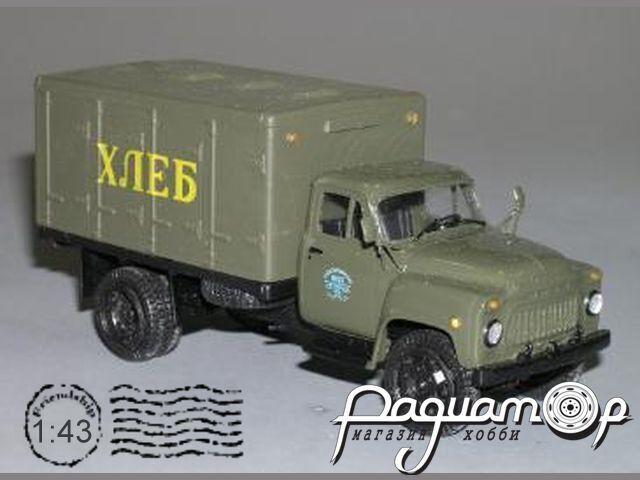 Сборная модель ГЗСА 3704(52-01) хлебный фургон K4-75.1