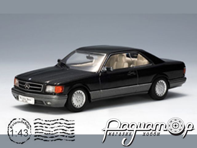 Mercedes-Benz 500 SEC (W126) Coupe (1986) 56211 (TI)