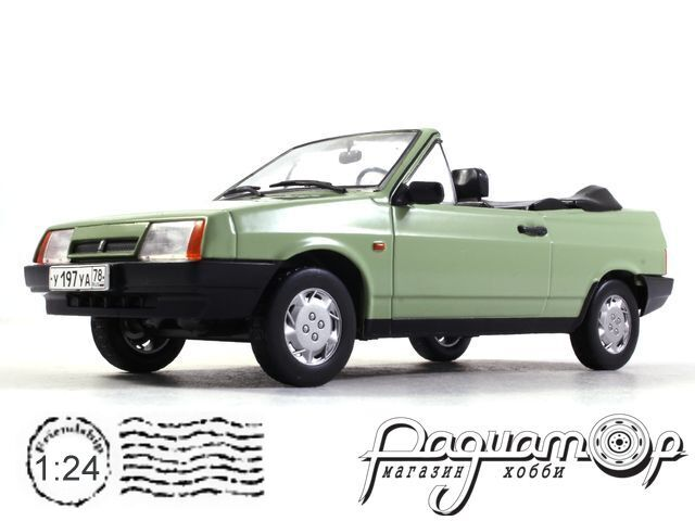 Легендарные Советские Автомобили №63, ВАЗ-2108