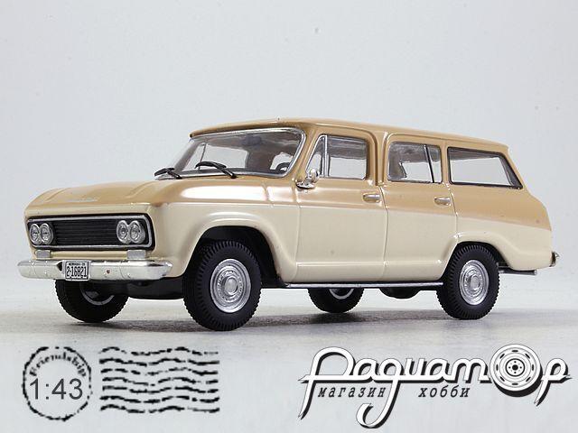 Chevrolet Veraneio (1965) WB094