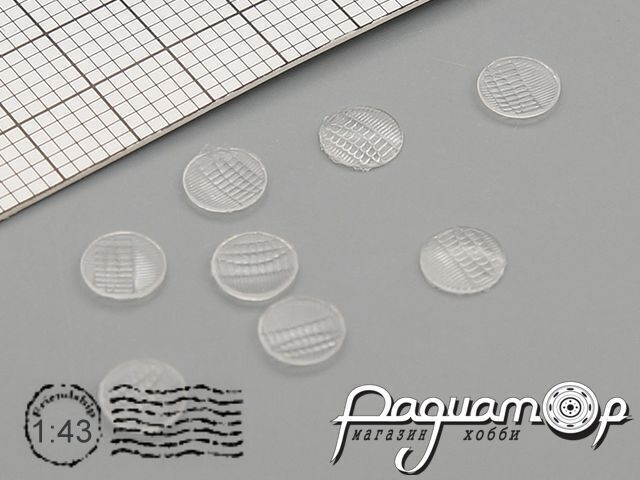 Комплект линз для фар (с рифлением) FORD (Горький) (4,7 мм) (8шт) ORN43005