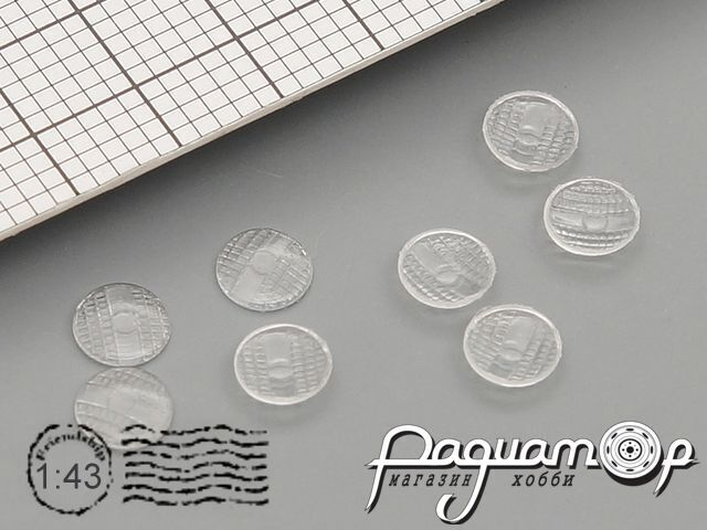 Комплект линз для фар (с рифлением) ФГ8-3711201 (4 мм) (8шт) ORN43002