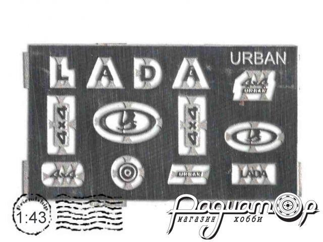 Шильдики ВАЗ (LADA Нива Urban) GM-FT006