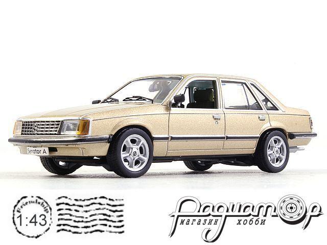 Opel Senator A (1978) 1799613