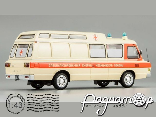 ЗиЛ-118КА «Скорая помощь» (с интерьером) (1970) 111903 (PV)