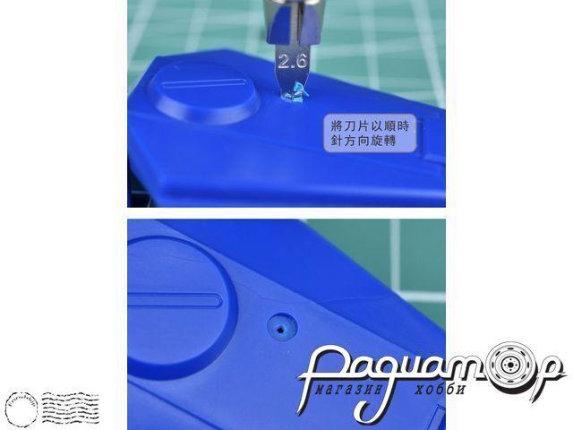 Набор копий для создания круглых углублений и отверстий (1,4-3мм) N-003