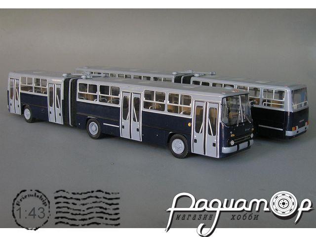 Ikarus 280.64, Будапешта (1975) V5-38.4
