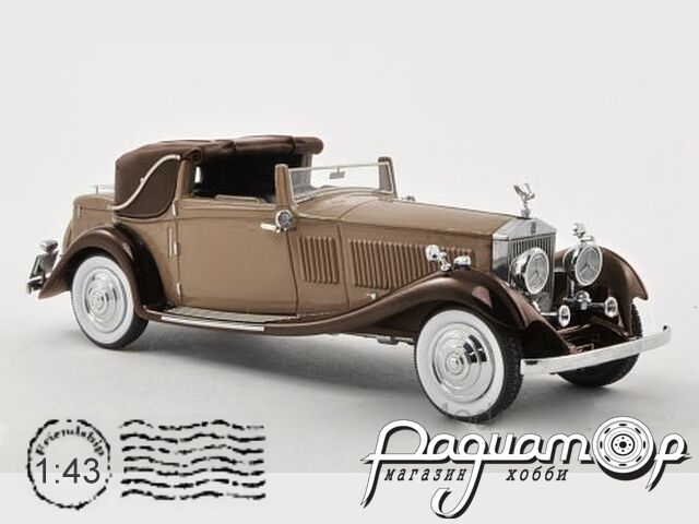 Rolls Royce Phantom II Continental DHC Gurney Nutting (1934) 49586
