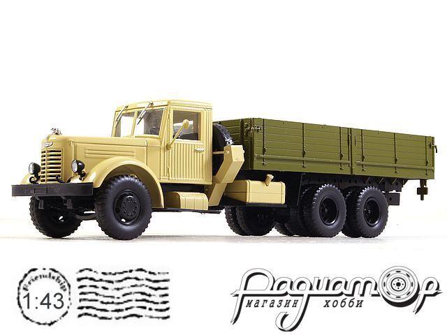 Легендарные Грузовики СССР №23, ЯАЗ-210 (1951)