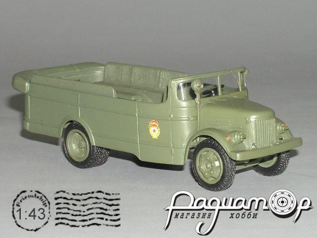 ЦАРМ-торпедо «Рица» (1950) V4-07