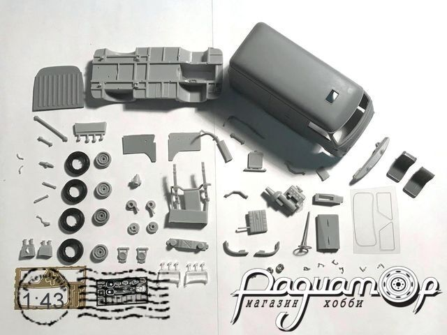 Сборная модель РАФ НАМИ-0112 (ЕРАЗ-763) MM1066
